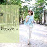 今月もPLAISIR tokyoで時給(自給)自足